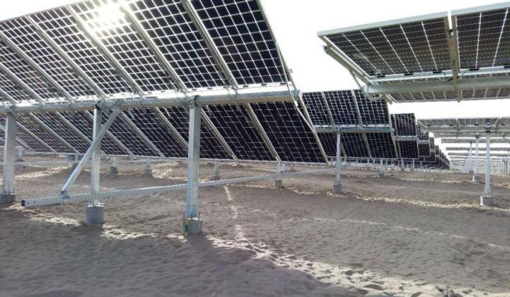 Judge Extends Order Halting Trump Administration's Bifacial Solar Tariffs