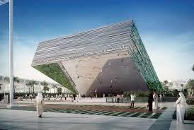 KSA Pavilion at Expo 2020 Dubai Announces Completion of Construction