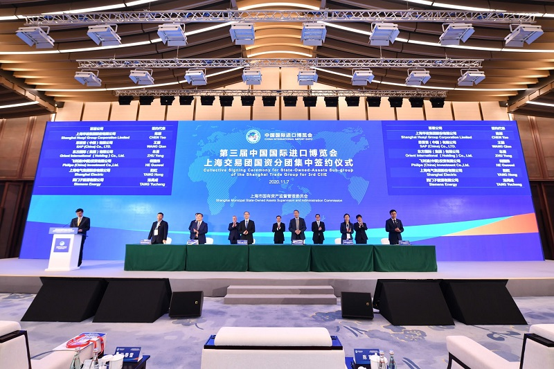 Shanghai Electric and Siemens Energy to Establish Smart Energy Empowerment Center