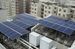 TSERC Amended Net Metering Rooftop Solar Regulations