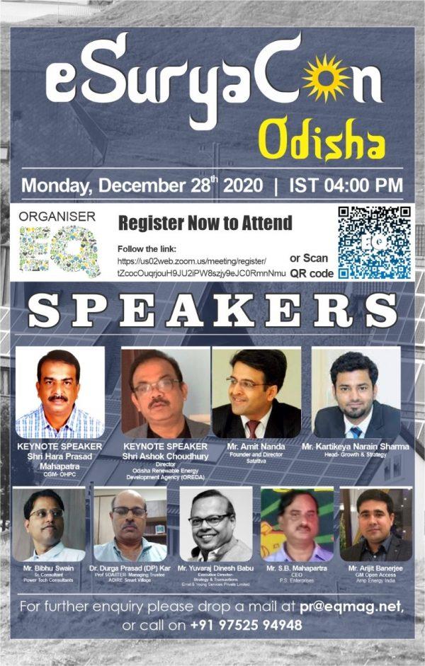 EQ Webinar on eSuryaCon Odisha