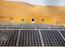 The most powerful solar power plant in the world will be built in Abu Dhabi