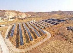 UAE clean energy firm signs $41m deal for new projects