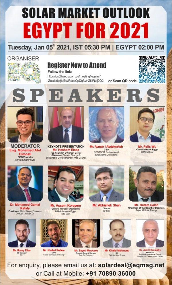 EQ Webinar on Egypt Solar Market 2021 Outlook
