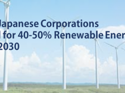 92 corporations calling on the Japanese government to raise its 2030 renewable energy target to 40-50%