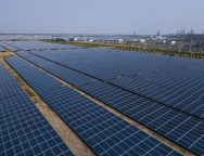 AGEL Commissions 150 MW Solar Power Plant At Gujarat, Ahead Of Schedule