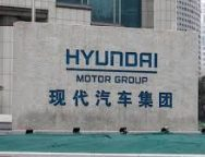 Hyundai Motor Group pushes for project to reuse waste EV batteries