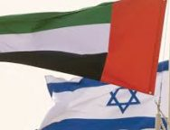 Israel and UAE agree renewable energy deal
