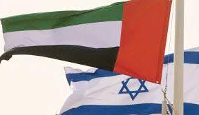 Israel and UAE agree renewable energy deal