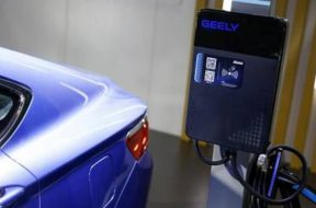Partnership encourages electric vehicle charging stations