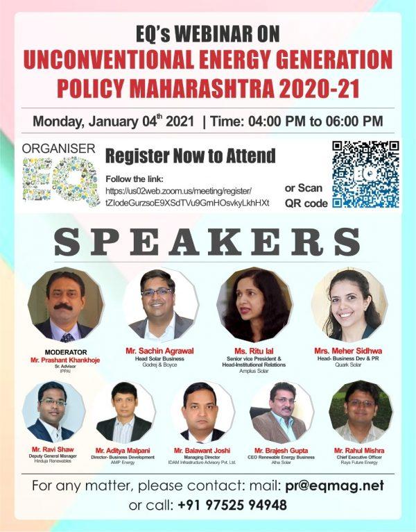 EQ Webinar on Maharashtra Unconventional Energy Generation Policy 2020