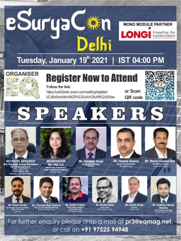 EQ Webinar on eSuryaCon Delhi