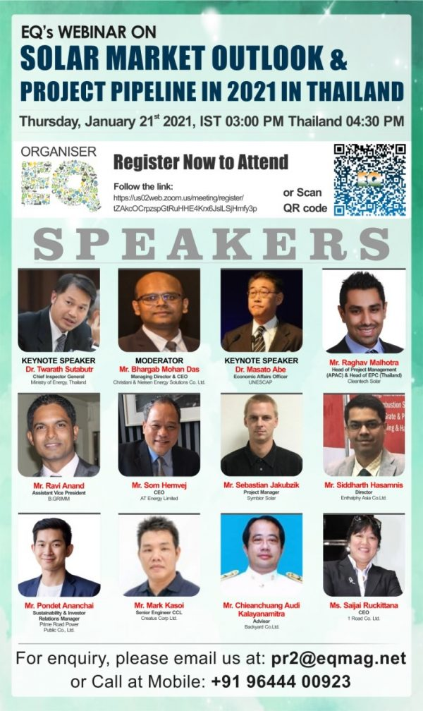 EQ Webinar on Thailand Solar Market 2021 Outlook & Projects in Pipeline