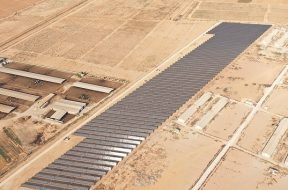 EBRD, DEG & GEF Lend US$31.2 Million Loan to Yellow Door for development of Solar Projects in Jordan
