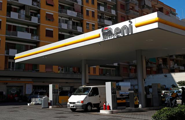 UPDATE 4-Italy's Eni vows to become carbon neutral by 2050 in latest green push