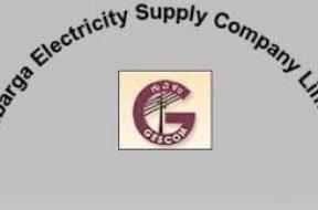 Karnataka to Empanel Agencies for Supply of Solar RTPV Power Plants aggregating 10MW in GESCOM