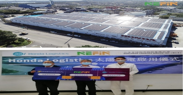 NEFIN Group, a major Asian carbon neutral solutions provider continues to grow in Taiwan   109