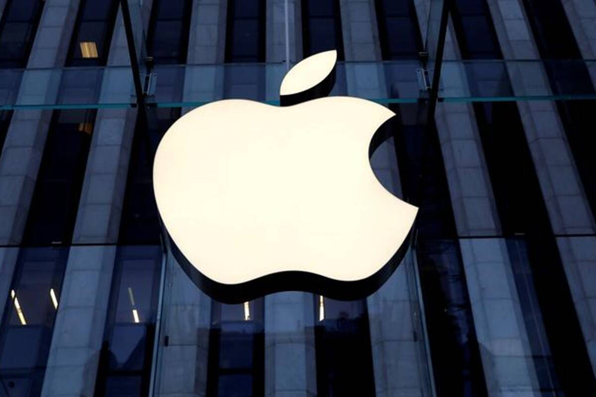 Apple launches $200 million 'Restore Fund' to fight climate change