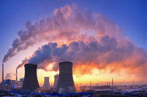 Global carbon emissions set for second-biggest increase in history IEA