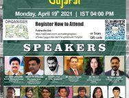 Gujarat Flyer