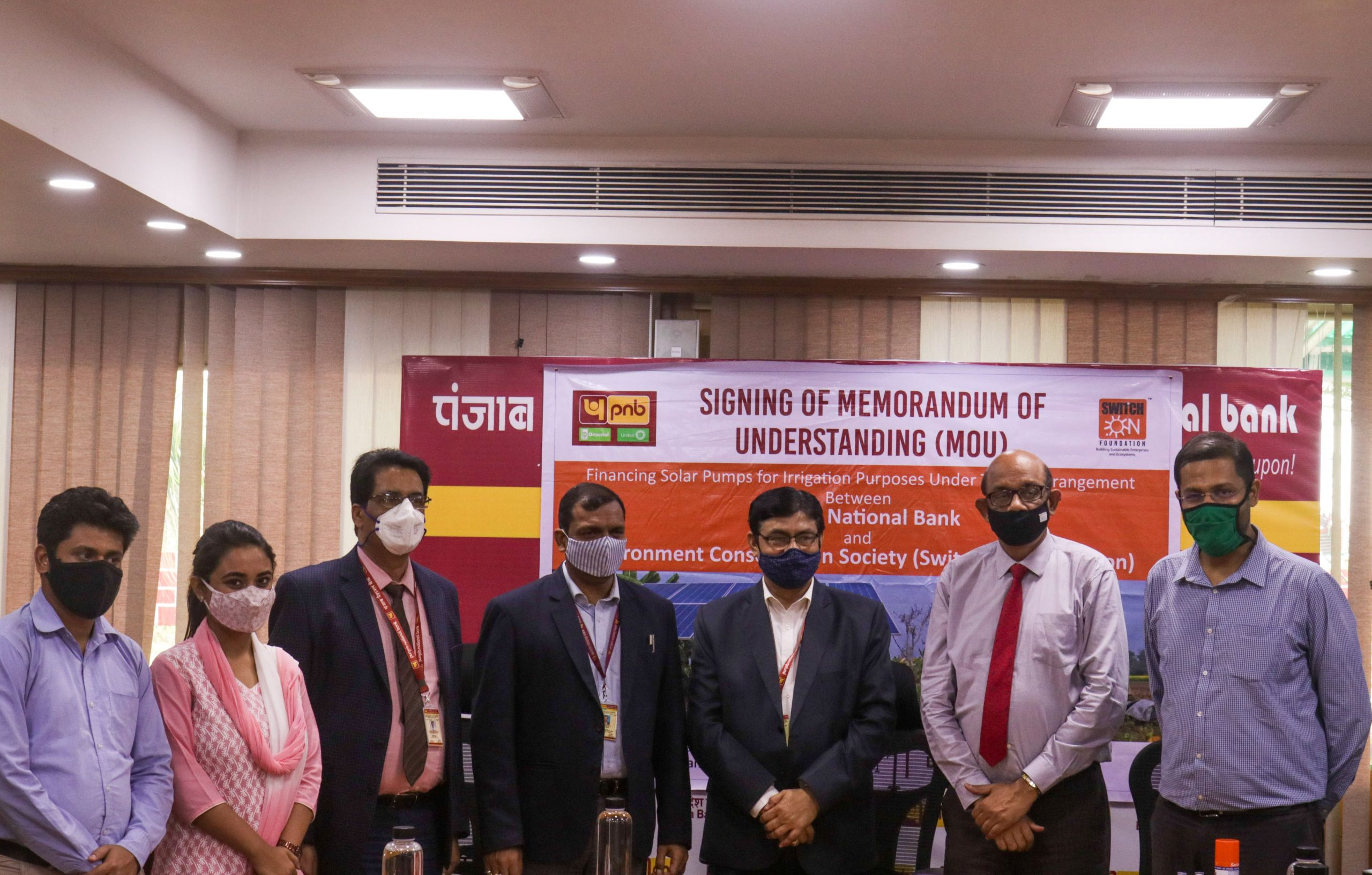 PNB and SwitchON MOU to finance Solar Pump