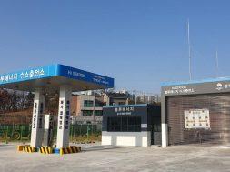 S. Korea to Accelerate Hydrogen Technologies