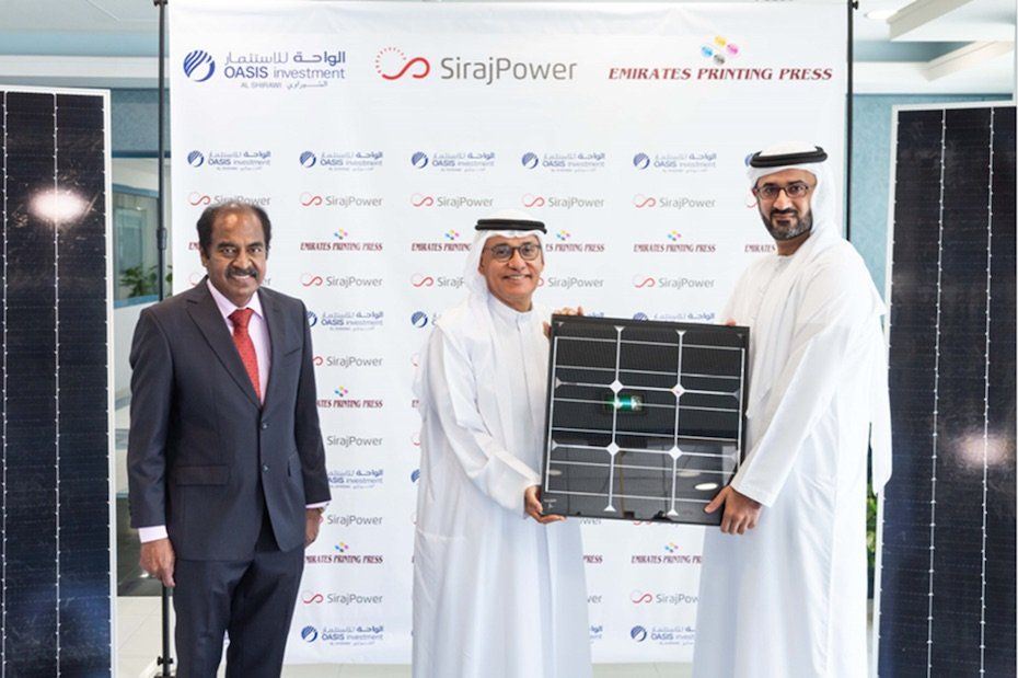 SirajPower signs 7 MWp solar power deal with Al Shirawi Group