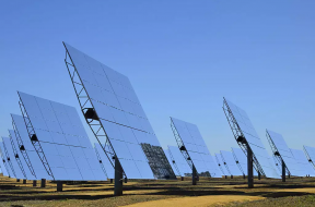 South African start-up raises $1.4 million in crowd sale of Zimbabwe solar project