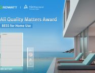 All Quality Matters Award