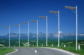 HIMURJA Issues Tender for Supply of 20,000 Nos. of Solar Street Lights in Himachal Pradesh