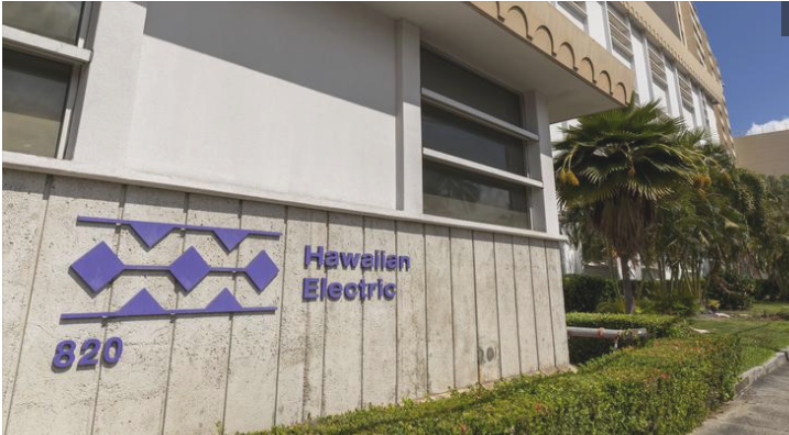 Hawaii PUC approves HECO Kapolei Energy Storage project