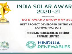 Hinduja Award