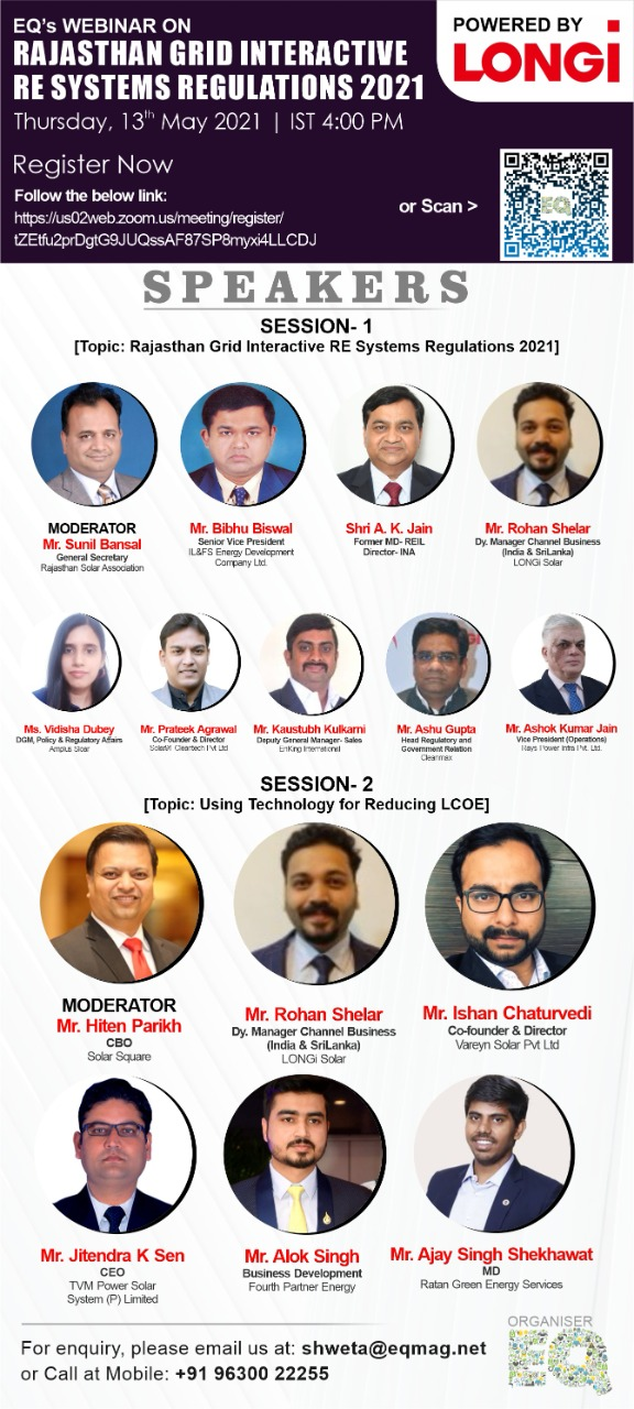 EQ Webinar on Rajasthan Grid Interactive RE Systems Regulations 2021 on Thursday May 13th from 04:00 PM Onwards….Register Now !!!