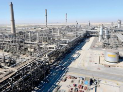 MENA region energy investment to exceed $805 billion through 2025 Apicorp