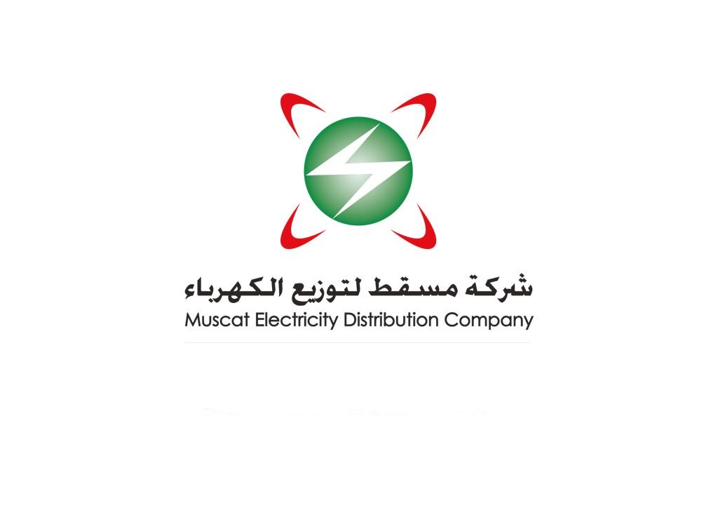 Muscat Issues & Amends Tender For Installation of Smart Meters