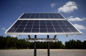 BP invests $220 million in U.S. solar development projects