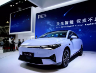 China's EV maker Xpeng files for Hong Kong listing