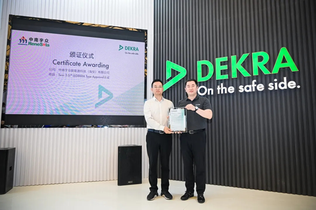 ReneSola Unveiled TWIN 3.0 Series of Modules in SNEC, 2021