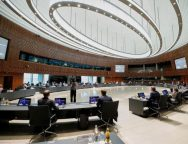 EUR 56 billion EIB response to COVID-19 crisis, climate action and stronger development focus welcomed by EU finance ministers