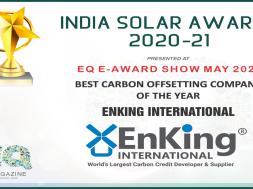 Enking Award
