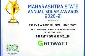 Growat Award