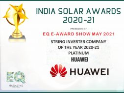 Huwai Award