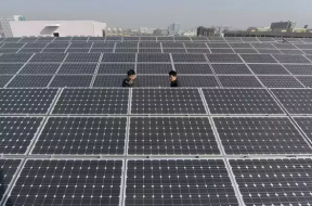 Iraq inks deal with UAE firm to produce renewable energy