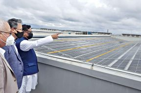 Largest rooftop solar plant starts producing electricity