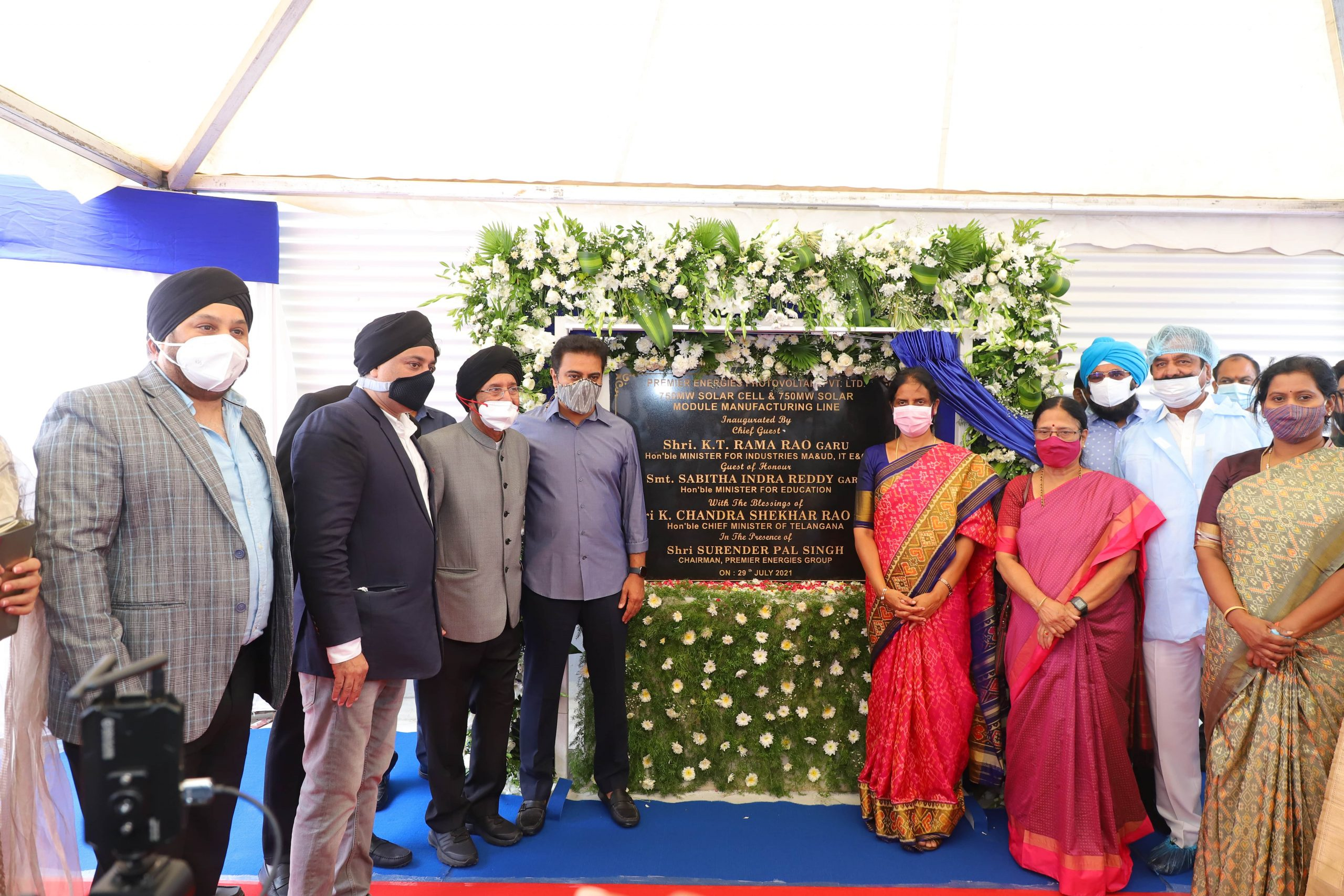 Premier Energies Unveils New Facility At E-City Hyderabad