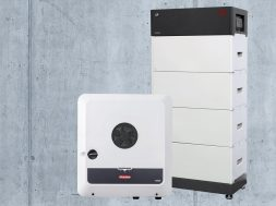 Ingeteam's hybrid inverter is compatible with the BYD Premium high voltage batteries