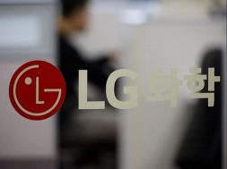 LG to invest over $8 billion for EV battery, eco-friendly materials
