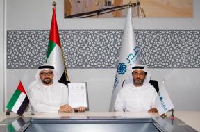 Masdar signs deal to install 2GW of solar power plants in Iraq