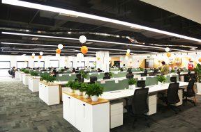 Sungrow Nanjing R&D Center