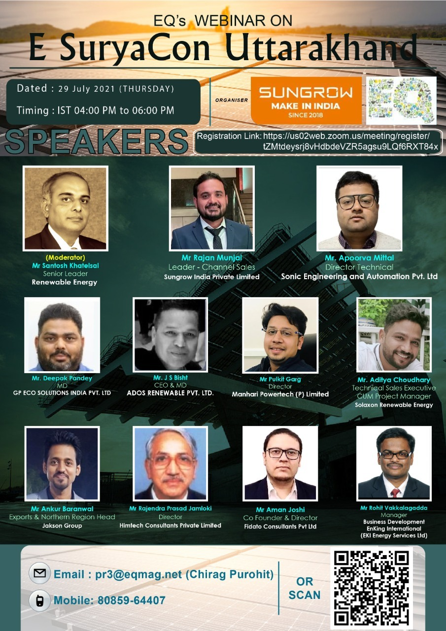 EQ Webinar on eSuryaCon Uttarakhand – Opportunities & Challenges on Thursday July 29th From 04:00 PM Onwards…. Register Now !!!
